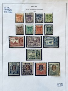Burma 35-50 All MNH Except 43-44 MH and 46-47 Mint Disturbed Gum (SCV $7.85)