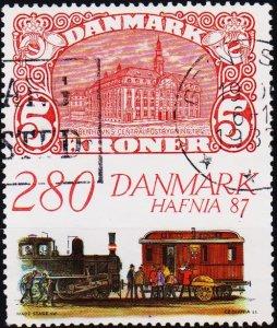 Denmark. 1987 280ore S.G.851 Fine Used