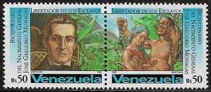 Venezuela #1523 MNH Pair - Gen Jose Gregorio Monagas