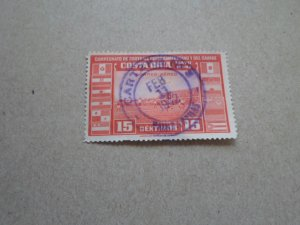 COSTA RICA AIRMAIL STAMP USED HINGED SC# C-57