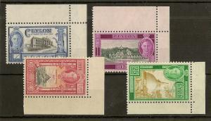 Ceylon 1947 New Constitution MNH