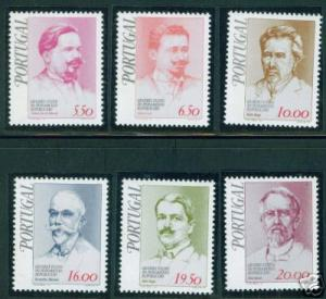 PORTUGAL Scott 1441-6 MNH** Republican  set CV $5.20