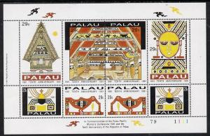 Palau 1991 Women\'s Conference sheetlet containing 8 valu...