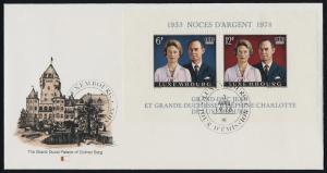 Luxembourg 607 on FDC - Grand Duke & Duchess Silver Wedding