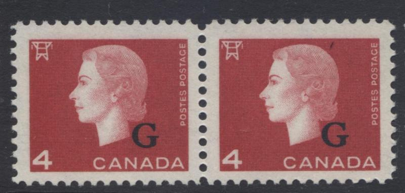 Canada - Scott O48  - G Overprint Stamp -1963 - MNH -Joined Pair of 4c Stamp