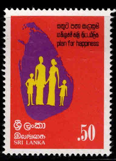 Sri Lanka Scott 616 MNH** 1981 stamp