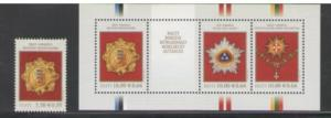 Estonia Sc 592-3 State Awards stamp & sheet mint NH