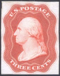 11-E12b, 1851 DIE ESSAY ON INDIA XF GEM