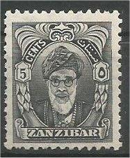 ZANZIBAR, 1952, MH 5c, Sultan Khalifa bin Harub Scott 230