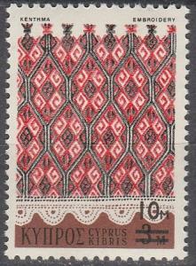 Cyprus #444 MNH VF (SU1892)