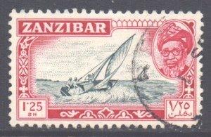 Zanzibar Scott 259 - SG368, 1957 Sultan 1/25 used