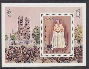 Burkina Faso 438 Queen Elizabeth II Souvenir Sheet MNH VF