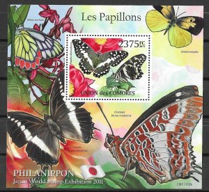 Comoro Islands MNH S/S Gorgeous Butterflies Insects 2011