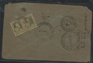 INDOCHINA (P2805B) INCOMING FROM INDIA POSTAGE DUE 6CX2  1928