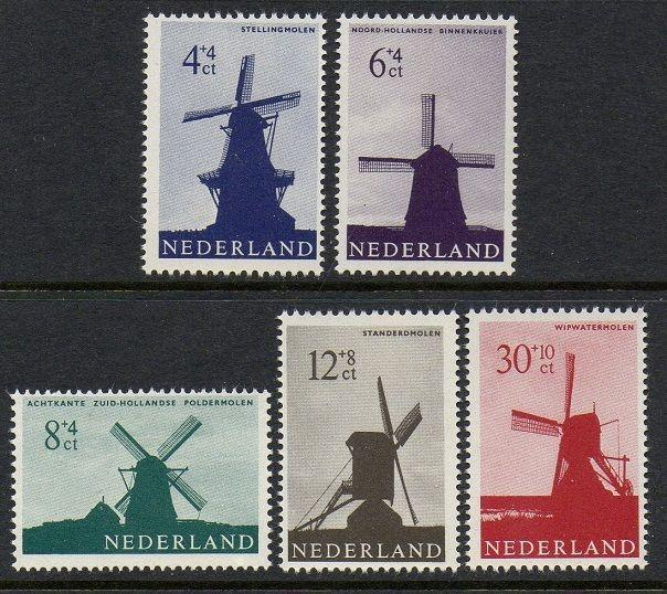 Netherlands 1963 Windmills VF MNH (B373-7)