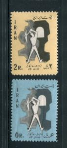 Iran #1238-9 mint - Make Me An Offer