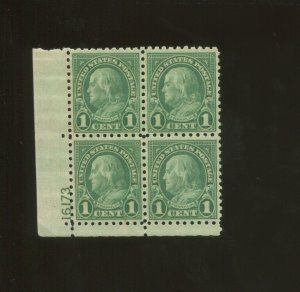 United States Postage Stamp #581 MNH VF Plate No. 16173 Block of 4