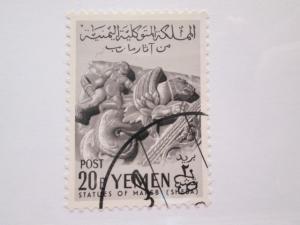 Yemen #119 CTO