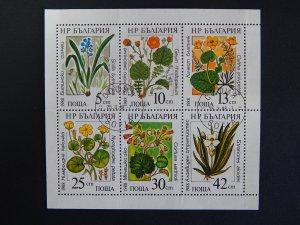 Flowers (R-211)