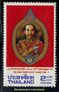 Thailand Scott 1273 Mint never hinged.