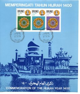 Brunei 245a used ..