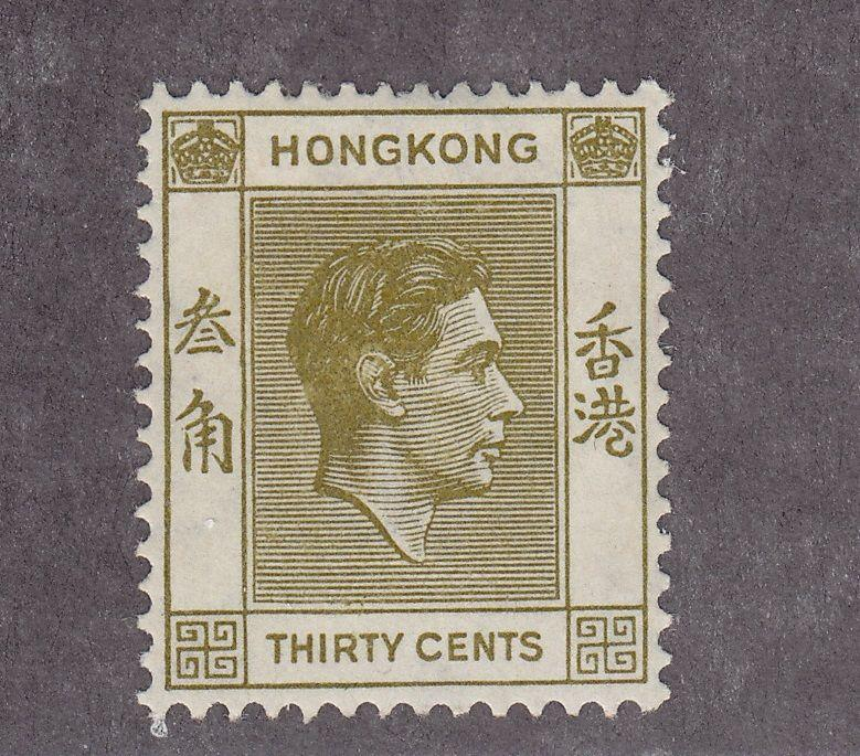 Hong Kong Scott # 161 VF-OG mint lightly hinged nice color cv $ 110 ! see pic !