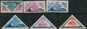San Marino 1952 SC C82-C87 MNH Set