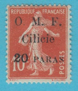 CILICIA 103  MINT HINGED OG * NO FAULTS VERY  FINE