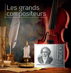 Niger - 2013 Great of the World Composers Stamp Souvenir Sheet 14A-339
