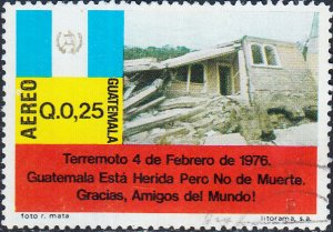 Guatemala #C583 Used