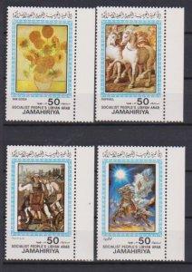 Libya 1983 Scott 1109a-1109d Fantasy MNH