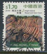 Hong Kong  SG 1881 Sc# 1655 High Island Reservoir Used  see detail & scan