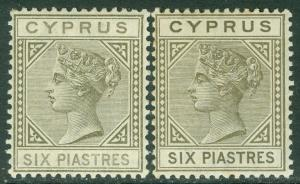 CYPRUS : 1882-86. SG #21. 2 VF, MOGLH stamps, with one being Scarce pale shade.