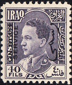 Iraq   #O83  MH