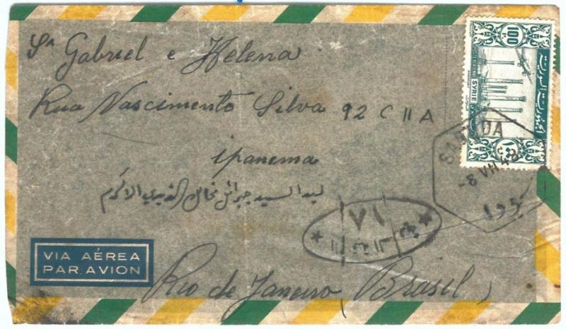 71136 - SYRIA - POSTAL HISTORY - AIRMAIL COVER  to BRAZIL 1948 - REVENUE