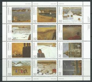 Canada SG 1123ab Sheetlet 1123a/l MUH