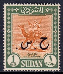 Sudan - Scott #O75 - MNH - SCV $20.00