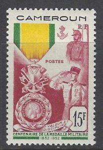 Cameroun, Scott #322; 15fr Military Medal, MH