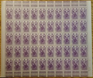 Somali Coast #164* NH  Post office fresh full sheet of 50  CV $70.00