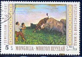 Bull Fight, Mongolia stamp SC#542 Used
