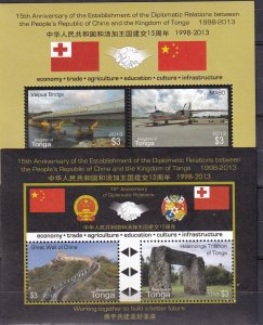 Tonga #1330-31 MNH CV $13.50 (Z9470)