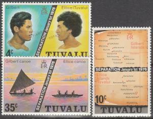 Tuvalu #16-8 MNH  (S6291)
