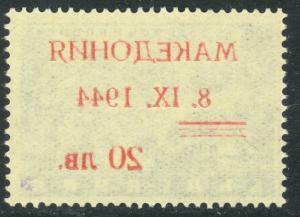 YUGOSLAVIA GERMAN OCCUPATION OF MACEDONIA 1944 20L on 7L OFFSET VAR Sc N7 NH