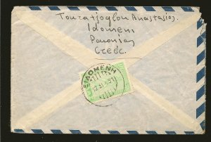 Greece 534 on PM 1951 Airmail Cover to USA Used