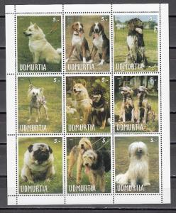Udmurtia, 1999 Russian Local. Dog Pictures sheet of 9. ^