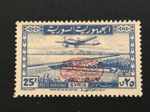 ICOLLECTZONE SYRIA C135 VF Hinged