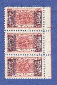 SAUDI ARABIA 1925 Sc L162 1/2pi MNH Strip of 3 Cairo Ovpts, Offsets reverse