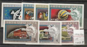 HUNGARY Scott 2282-7, C349 Imperf 1974 UPU set CV $18
