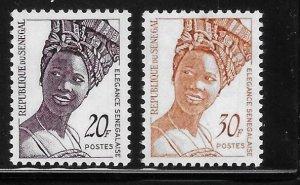 Senegal 1982-93 Fashion Sc 566-567 MNH A2046