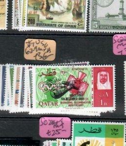 QATAR (P2708B)   ITU SET   SG 62-9   MNH